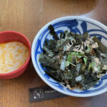 """<span class=""""title"""">肉麺もみじ ( つけ麺 ):食べ歩き</span>"""